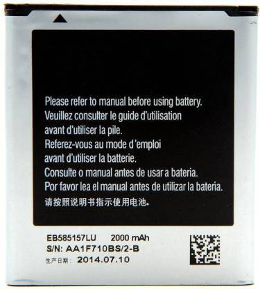 Samsung Galaxy Grand Z/i9082 Mobile Battery