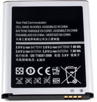 Samsung Galaxy S3 Mobile Battery