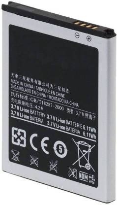 Samsung S2 Mobile Battery