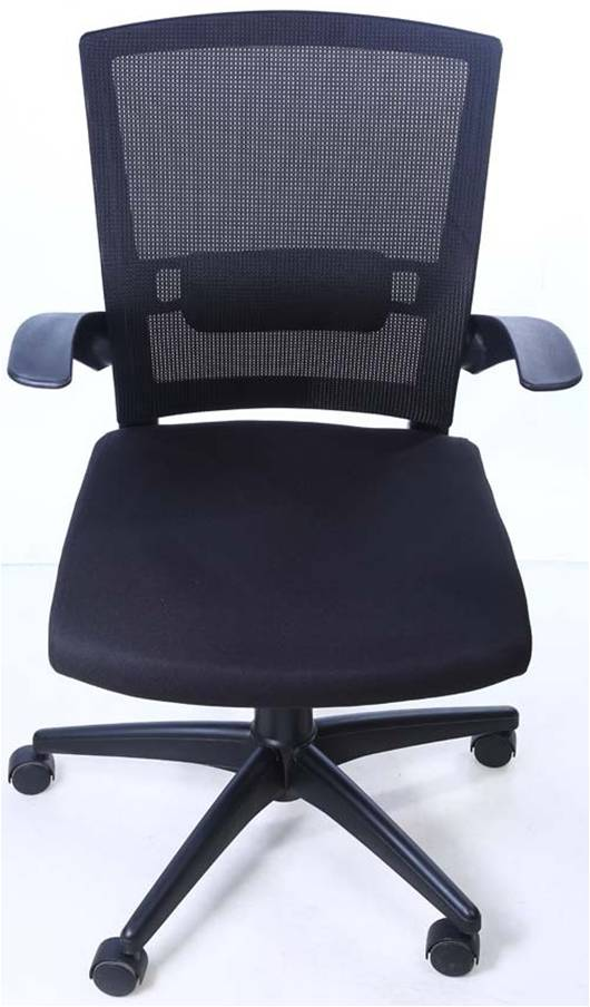 LX MB Chair - BuyerFox.com