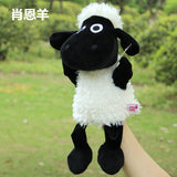 Adorable Animal Hand Puppet - emailgroupie-education