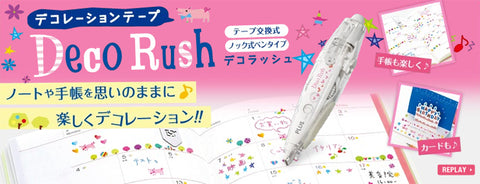 Plus Deco Rush Pens