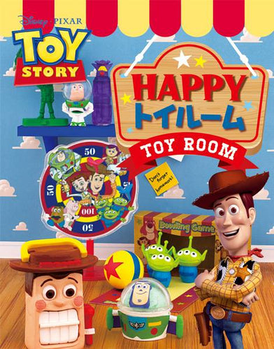 Re-Ment Toy Story Happy Toy Room front