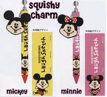 Rare Vintage Mickey & Friends Laugh Sketch With Squishy 0.7mm Led Pencil