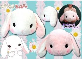 38cm Stackable Poteusa Loppy Face Plush Doll Main