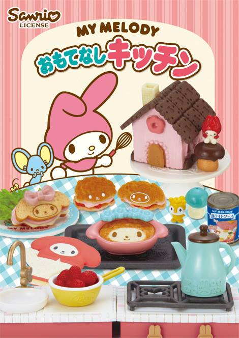 Re-ment My Melody Hospitality Kitchen Figure Blind Box