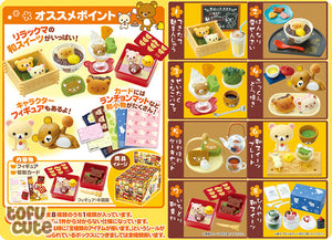 Re-Ment San-X Rilakkuma Japanese Cafe Petite Figure Blind Box