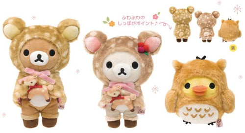 Rilakkuma Everyday Happy