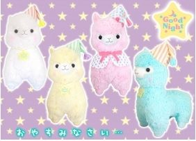 Rare Big 50cm Alpacasso Alpaca Amuse Good Night Plush Doll!