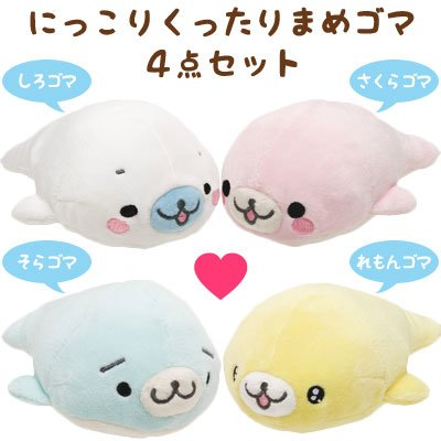 mamegoma smile series plush doll