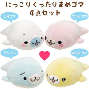 2013 Mameogoma Smile Series Plush Doll (Small)