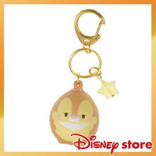 Disney Japan Exclusive UFUFY Squishy Squeeze!