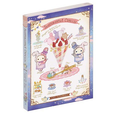 Sentimental Circus Twins Shappo and Spica's Cafe Large Memo Pad
