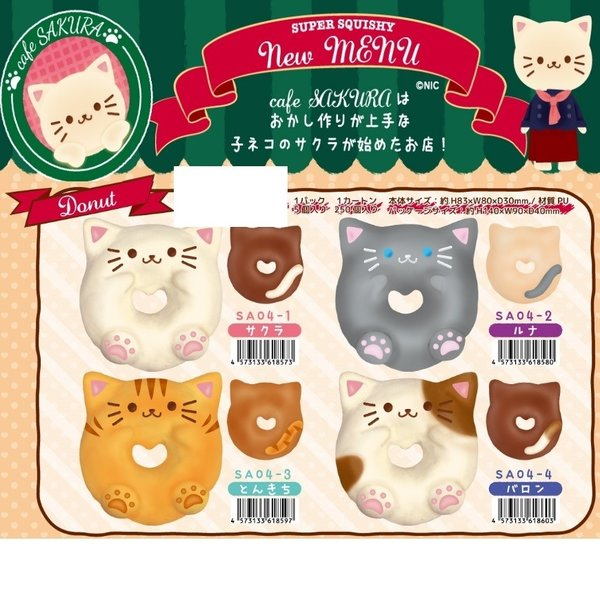 Cafe Sakura Cat Donut Slow Rising Squishy