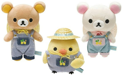 2015 Rilakkuma A Basketful of Lemons Plush Doll Medium