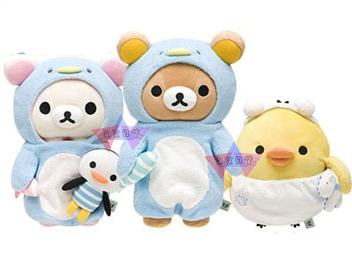 Rilakkuma Shima Shima Everyday Plush Doll front