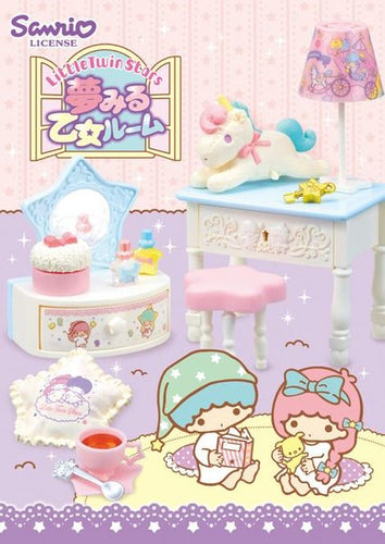 Re-ment Little Twin Stars Dreamy Room Blind Box Front