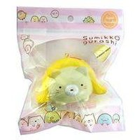 Sumikkogurashi Omelette Rice Squishy Mascot With Ball Chain.