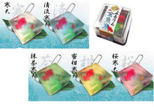 Sweet Agar Jelly Goldfish Pond Squeeze Toy