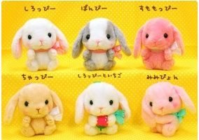 Cute AMUSE 10cm Small Pote Usa Loppy Girly Plush Doll