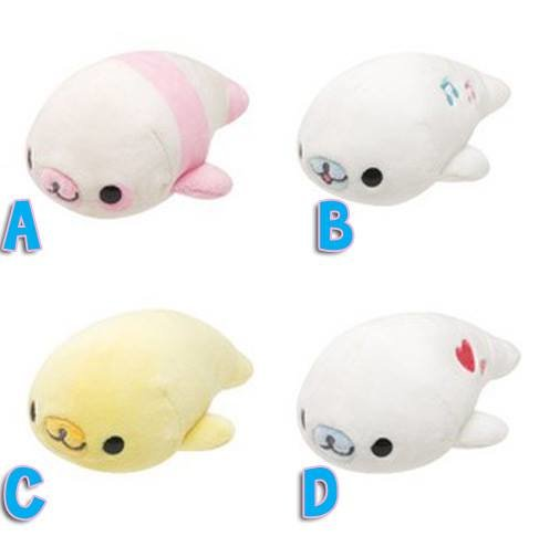 2013 Mameogoma Cute Series Plush Doll (Small)