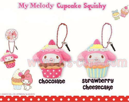 Sanrio My Melody Cupcake Squishy