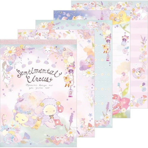 Sentimental Circus Sleeping Forest Dreamer Large Memo Pad 2 front