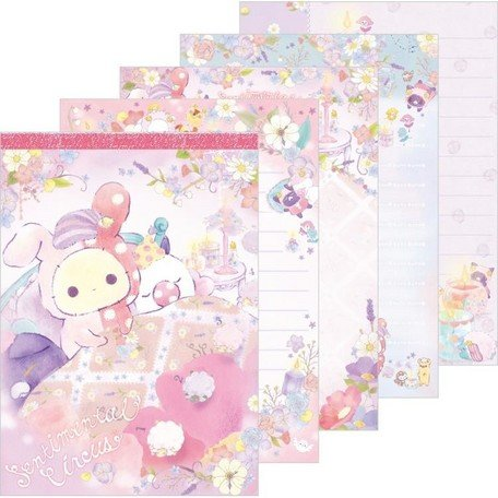 Sentimental Circus Sleeping Forest's Large Memo Pad 1