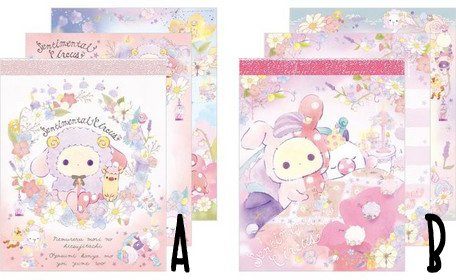 Sentimental Circus Sleeping Forest Dreamer Small Memo Pad front