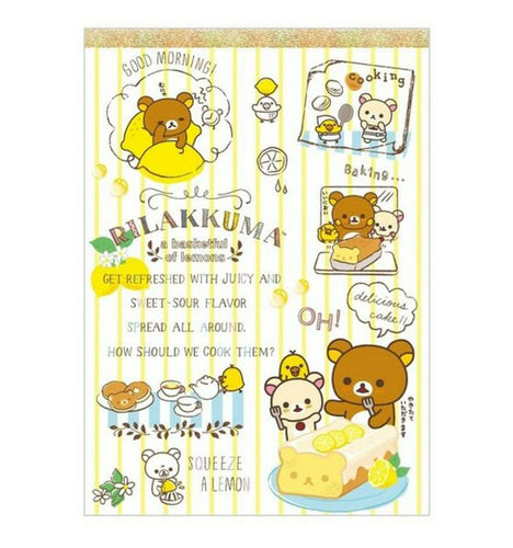 Rilakkuma A Basketful of Lemons Large Memo Pad With Sticker Sheet (White)