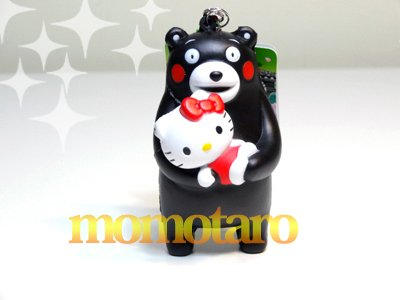 Rare Kumamon Bear holding Hello Kitty Squishy! GRADE B