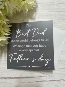 The Best Dad Fathers Day Card