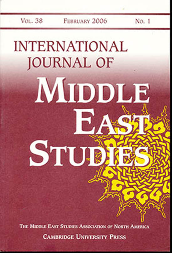 International Journal of Middle East Studies (Volume 38, Number 1, February 2006), book cover