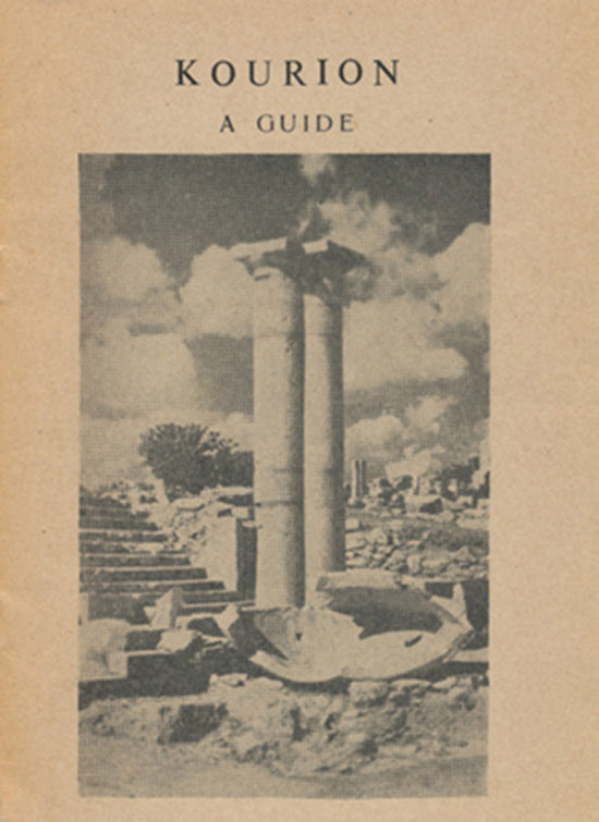 A Brief History and Description of Kourion including the Temple of Apollo, book cover