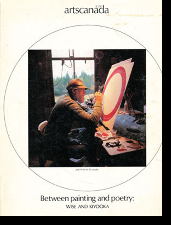 Artscanada (Winter 1975-76, Issue Number 202/203), cover
