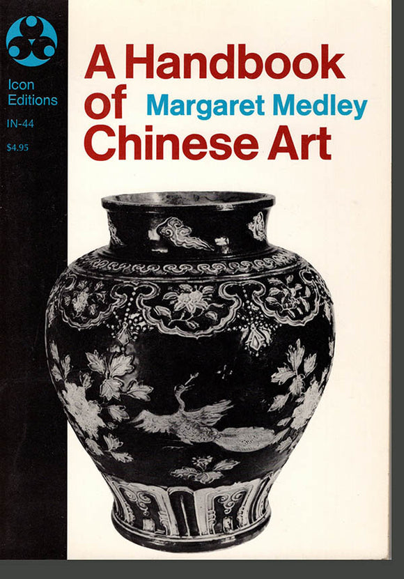 Book Cover. A Handbook of Chinese Art.