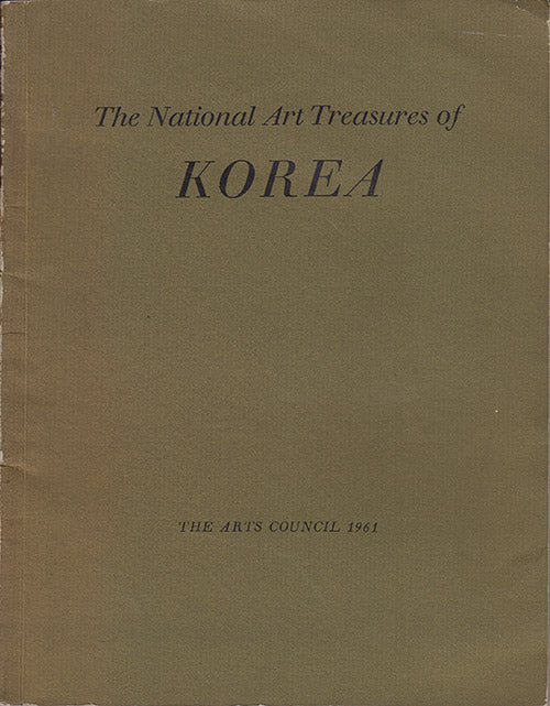 The National Art Treasures of Korea, book cover