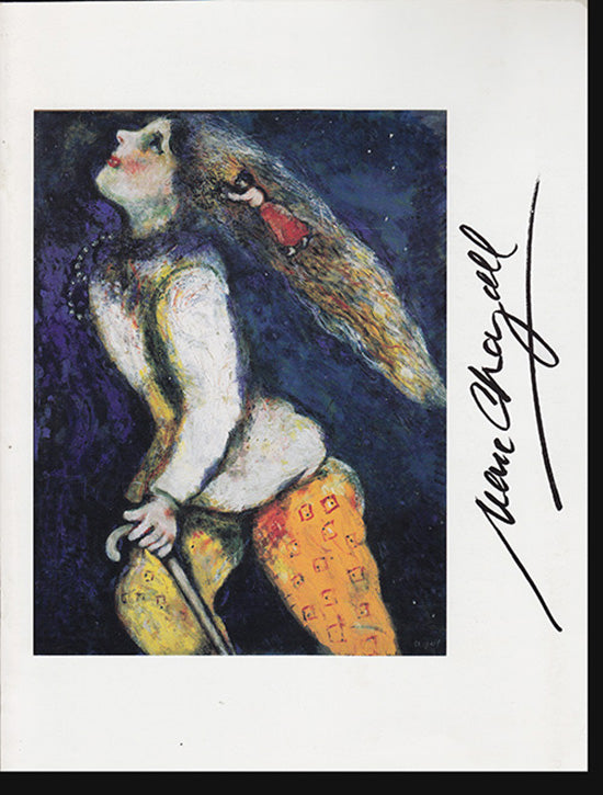 Book Cover. The Legacy of Marc Chagall: Works on Paper.