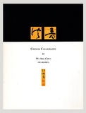 Chinese Calligraphy by Wu Shu-Chen (Wu-Shuzhen), book cover