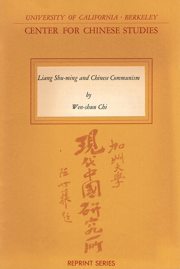 Liang Shu-ming and Chinese Communism, cover