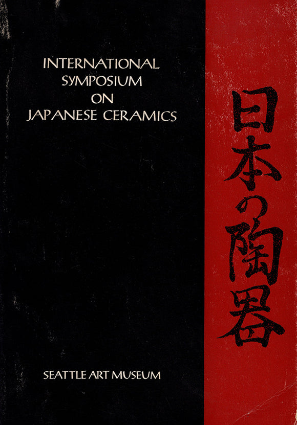 International Symposium on Japanese Ceramics (Sept. 11-13, 1972), book cover