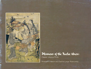 Pleasures of the Twelve Hours: Classic Ukiyo-e Prints, book cover
