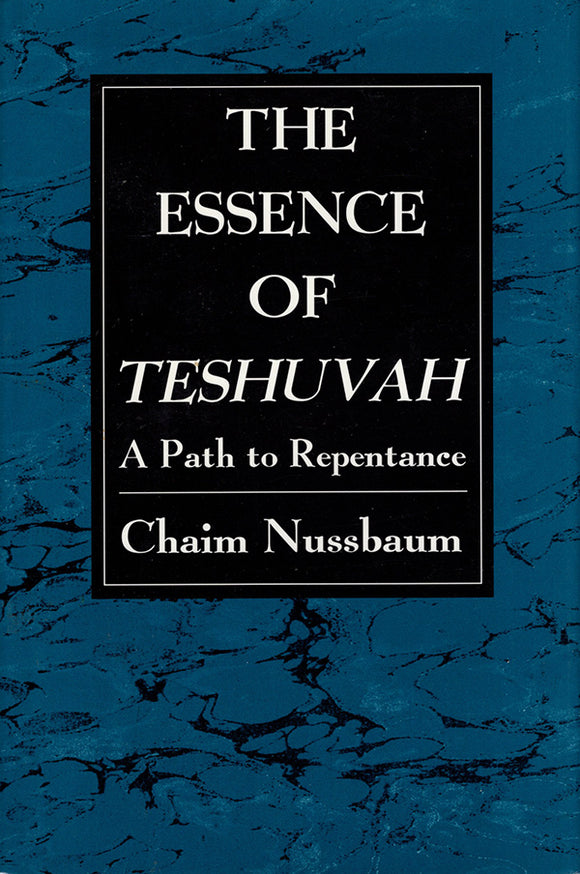 The Essence of Teshuvah, book cover