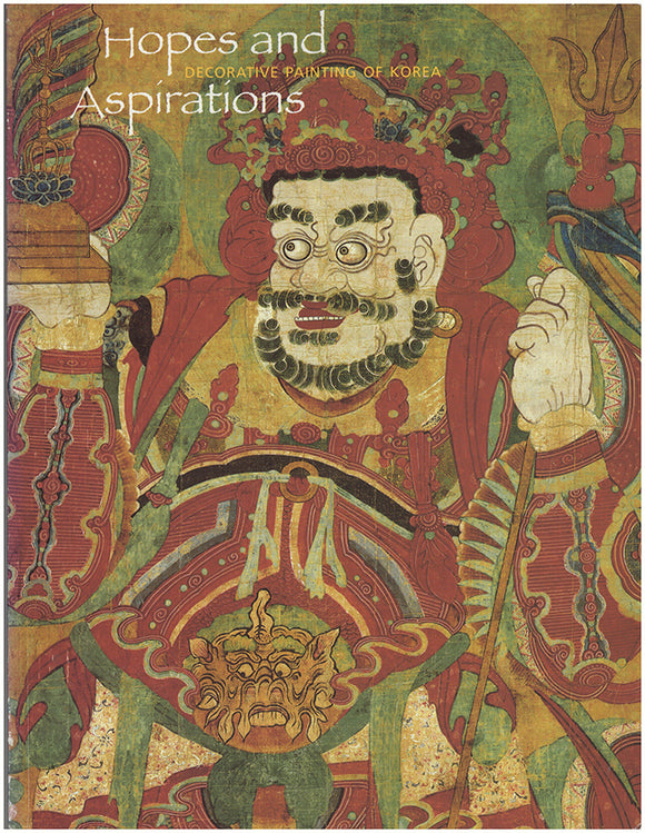Book Cover. Hopes and Aspirations: Decorative Paintings of Korea.