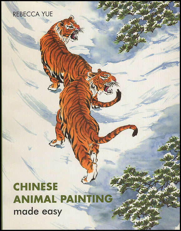 Book Cover: Chinese Animal Painting Made Easy