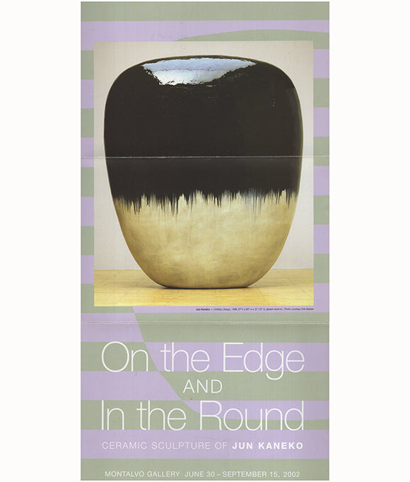 Cover. On the Edge and In the Round: Ceramic Sculpture of Jun Kaneko (2002)
