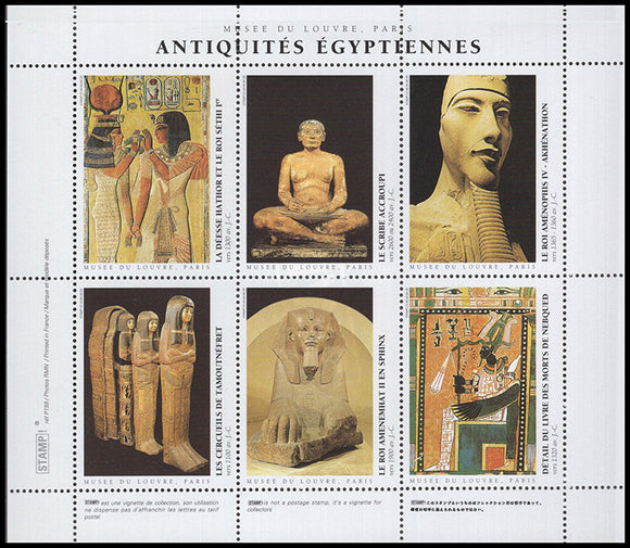 Stamps: Antiquites Egyptiennes (Stamps)