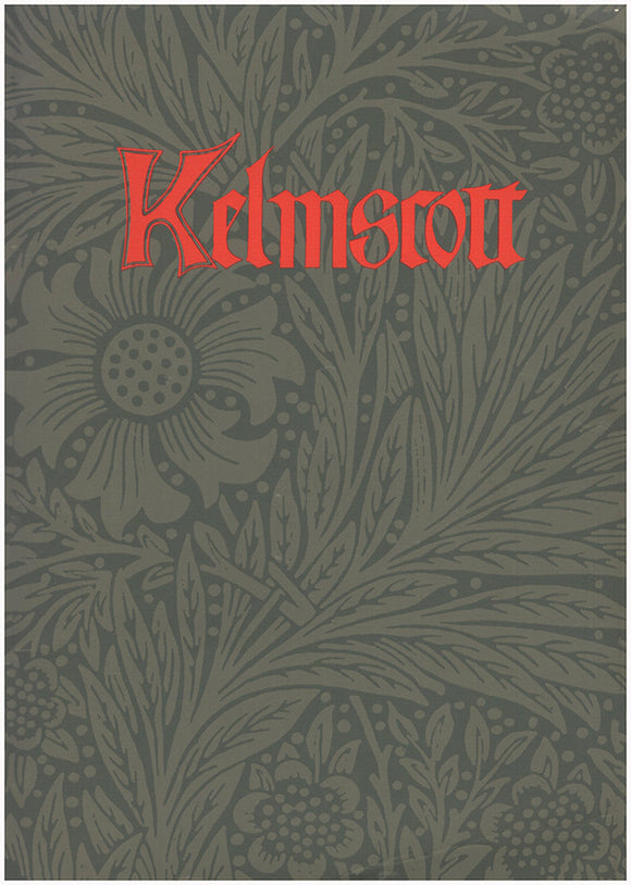 Book Cover. Kelmscott: An Illustrated Guide.
