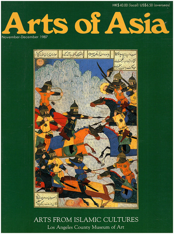 Arts of Asia: Arts From Islamic Cultures, Los Angeles County Museum of Art (Vol 17, No 6, Nov/Dec 1987)