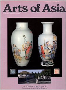 Arts of Asia (Vol 19, No 6, Nov-Dec 1989), cover